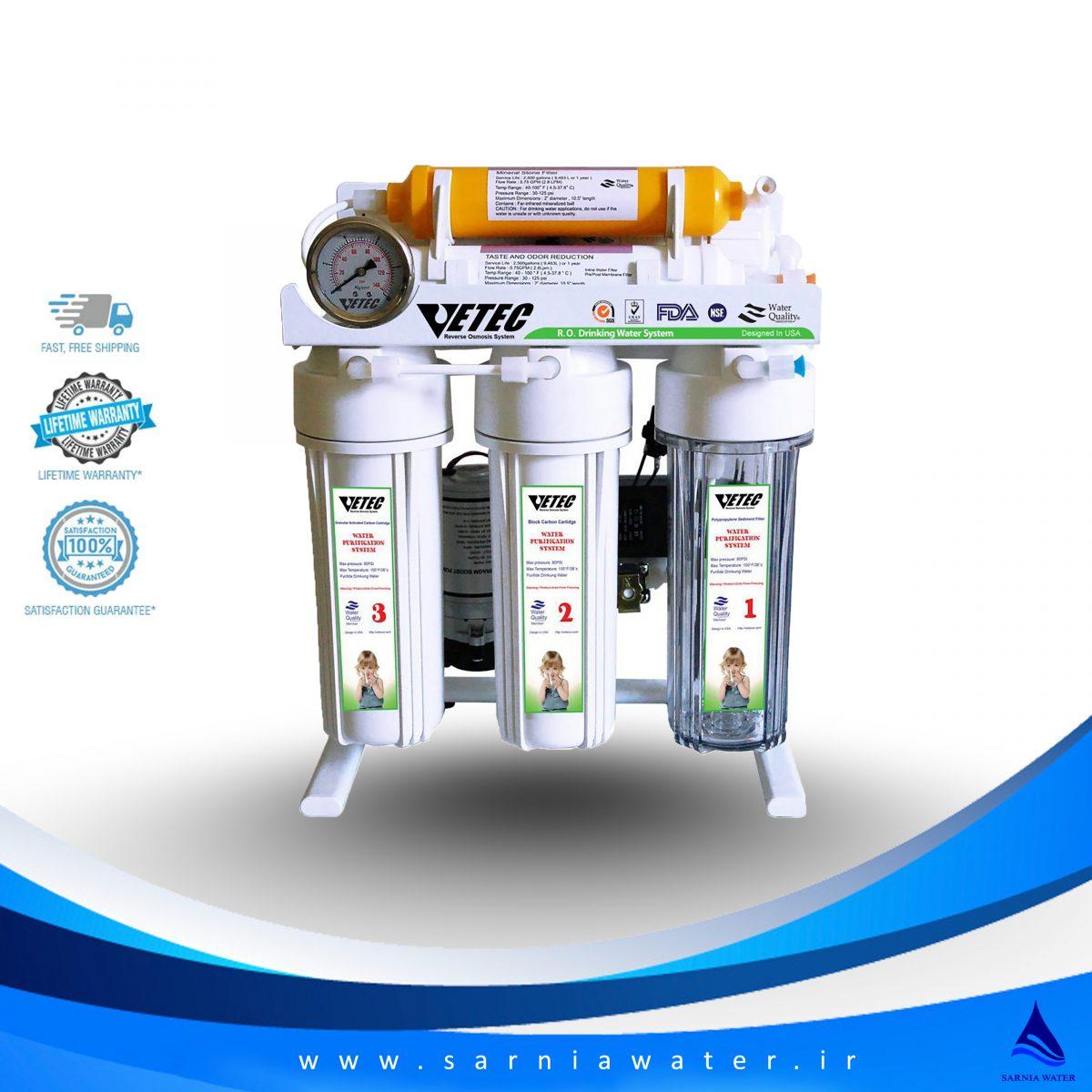 دستگاه تصفیه آب وتک - دستگاه تصفیه آب - دستگاه تصفیه آب خانگی