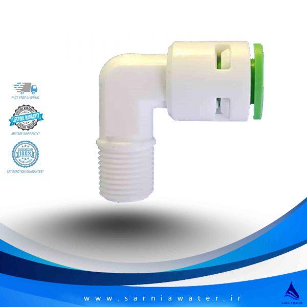 زانو ساده ممبران -قطعات و اتصالات دستگاه تصفیه آب