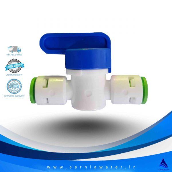 شیر بین راهی -قطعات و اتصالات دستگاه تصفیه آب