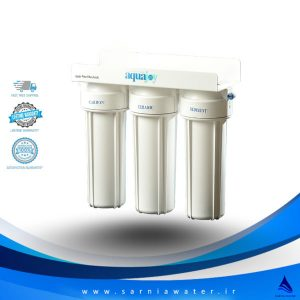 سارنیا واتر - دستگاه تصفیه آب خانگی - تصفیه آب سه مرحله ای